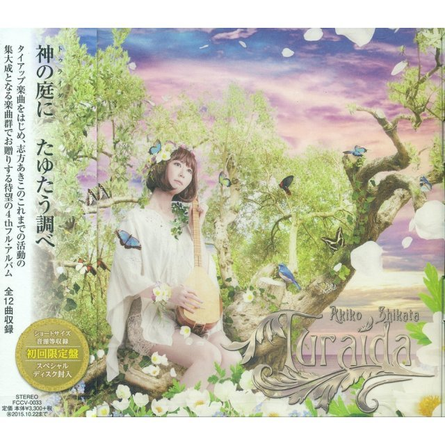 Turaida [CD+Bouns Disc Limited Edition]