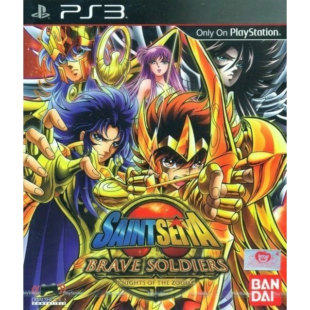 Saint Seiya: Brave Soldiers (English)