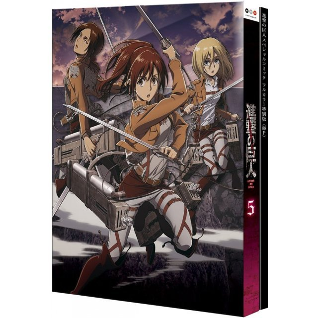 Shingeki no Kyojin 5 [DVD+Special Full Color Comic]