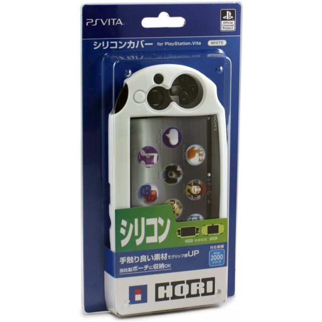 Silicon Cover for PS Vita PCH-2000 (White)