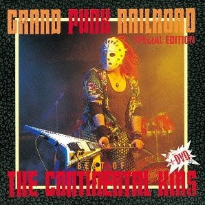 Grand Punk Railroad Special Edition [CD+DVD]