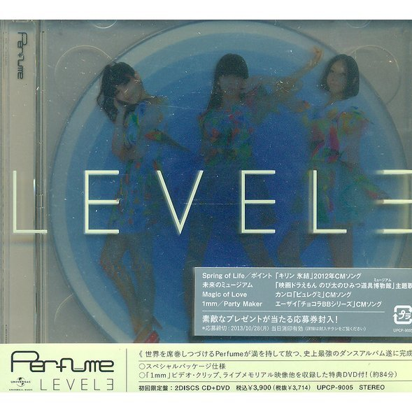 Level 3 [CD+DVD Limited Edition]