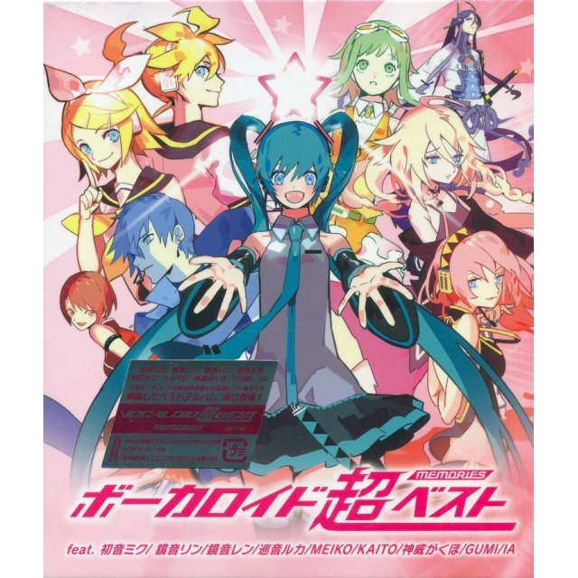 Vocaloid Chou Best - Memories