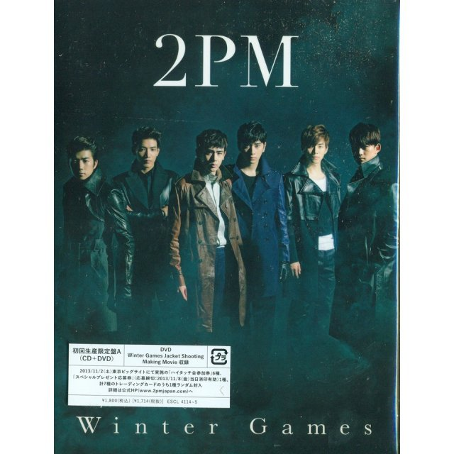 Winter Games [CD+DVD Limited Edition Type A]