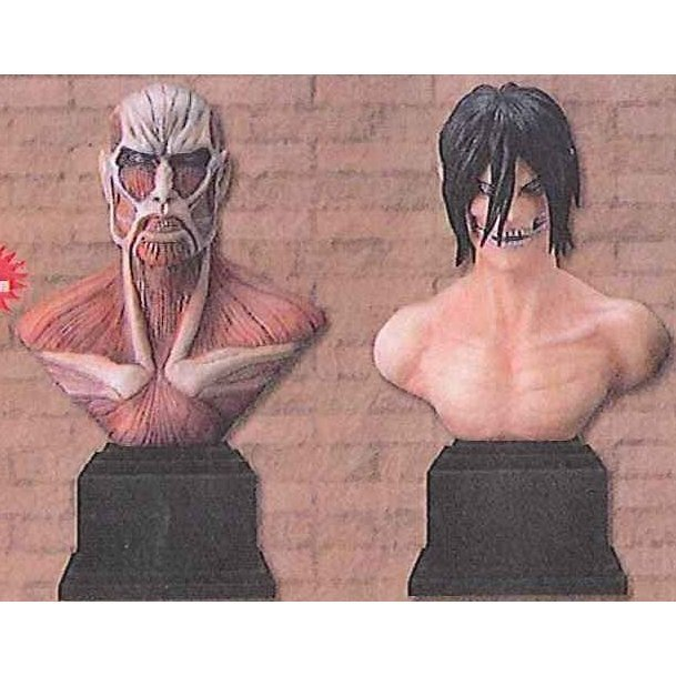 Attack on Titan Bust Figure: Eren Yeager & Colossal Titan Set
