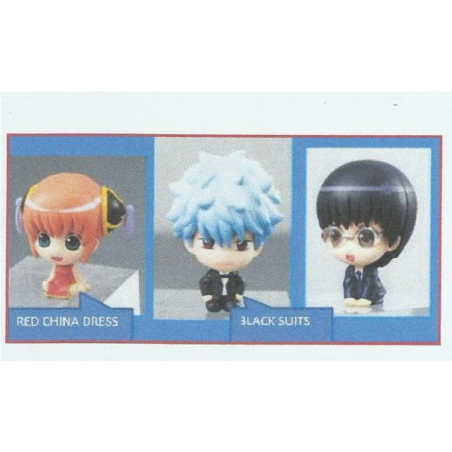 Petit Chara Land Gintama Pre-Painted Trading Figure: Red China Dress and Black Suits (Set of 3 pieces) (Asian Version)