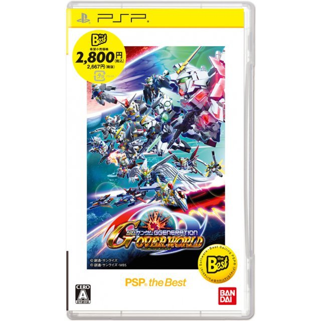 SD Gundam G Generation Overworld (PSP the Best)