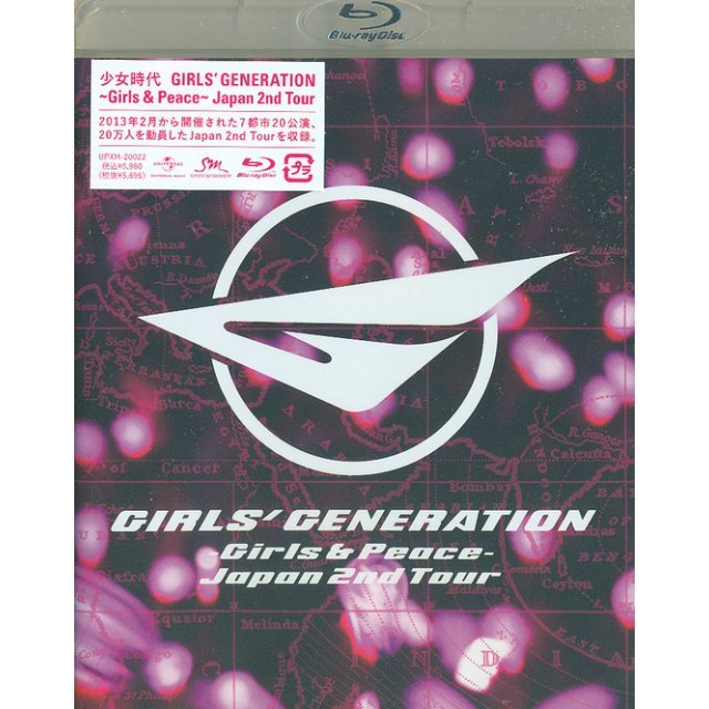 Girls' Generation -Girls & Peace- Japan 2nd Tour
