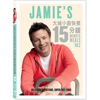 Jamie's 15Minute Meals Vol.2 [2DVD]