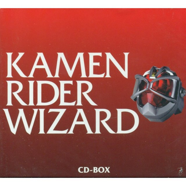 Kamen Rider Wizard CD Box [6CD+DVD Limited Edition]