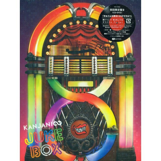 Juke Box [CD+DVD Limited Edition Type B]