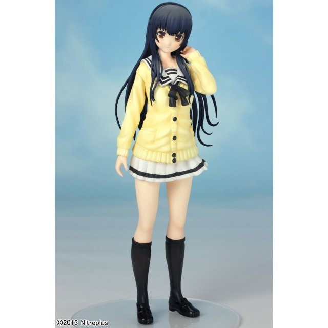 Kimi To Kanojo To Kanojo No Koi 1/8 Scale Pre-Painted PVC Figure: Sone Miyuki