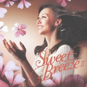 Sweet Breeze 2