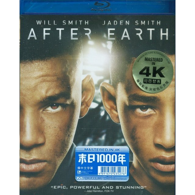 After Earth [Mastered in 4K]