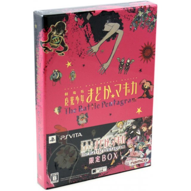 Gekijouban Madoka Magicka: The Battle Pentagram (Limited Box)
