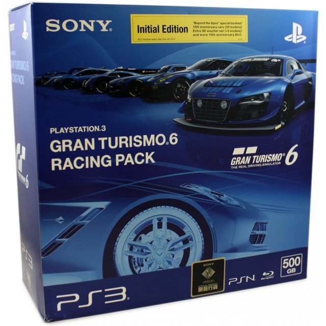 PlayStation 3 Slim White Console - Gran Turismo 6 Racing Pack (15th Anniversary Edition + English Booklet)