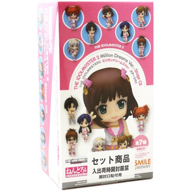 Nendoroid Petite: THE IDOLM@STER 2 Million Dreams Ver. - Stage 01 (Set of 8 pieces)