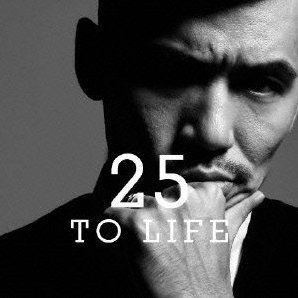 25 To Life [Limited Edition]