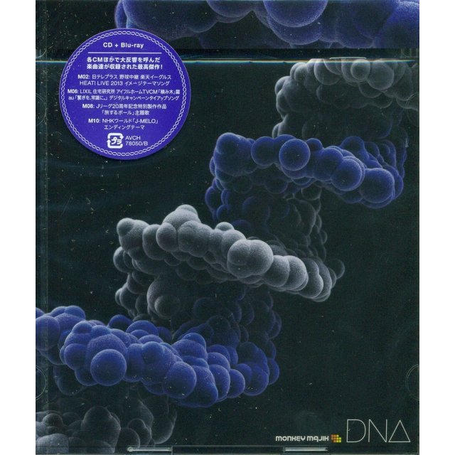 Dna [CD+Blu-ray Edition]
