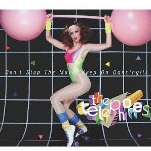 Don't Stop The Move Keep On Dancing [CD+DVD Limited Edition]