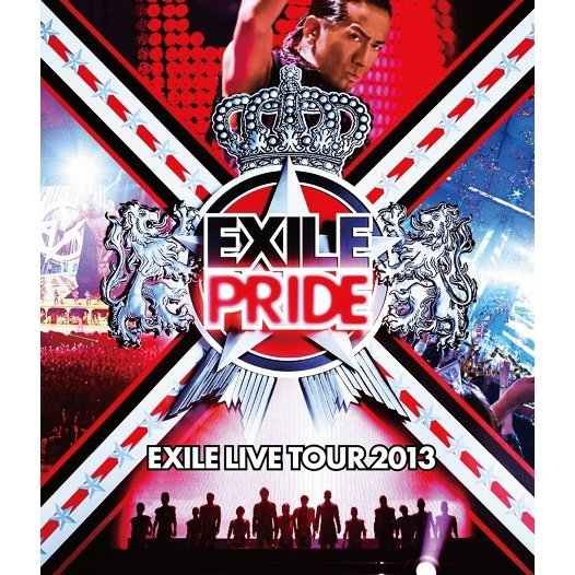 Live Tour 2013 - Exile Pride [2Blu-ray]