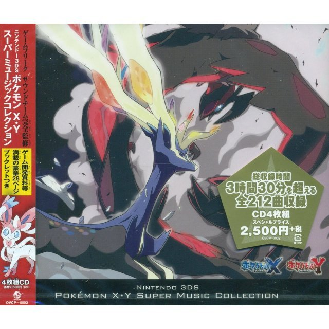 Pokemon X/Y Super Music Collection