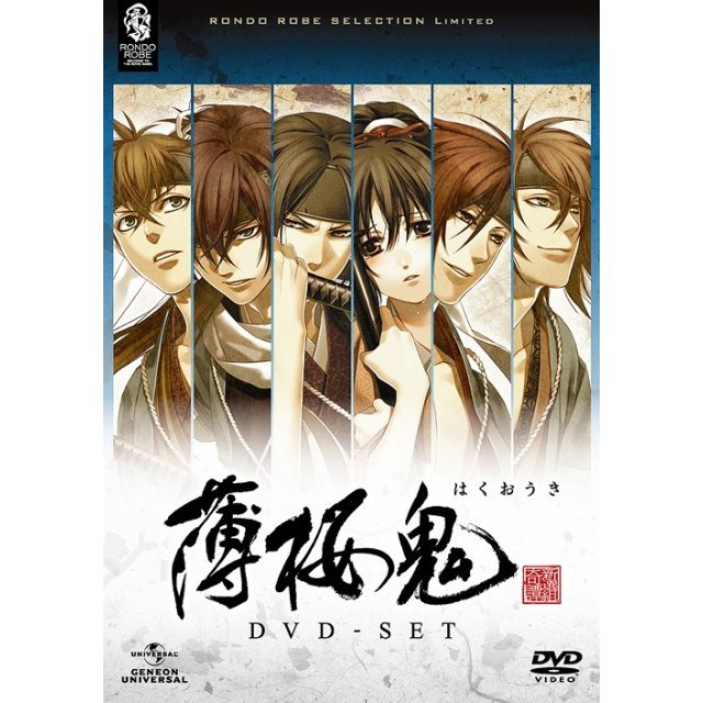 Hakuoki Dvd Set