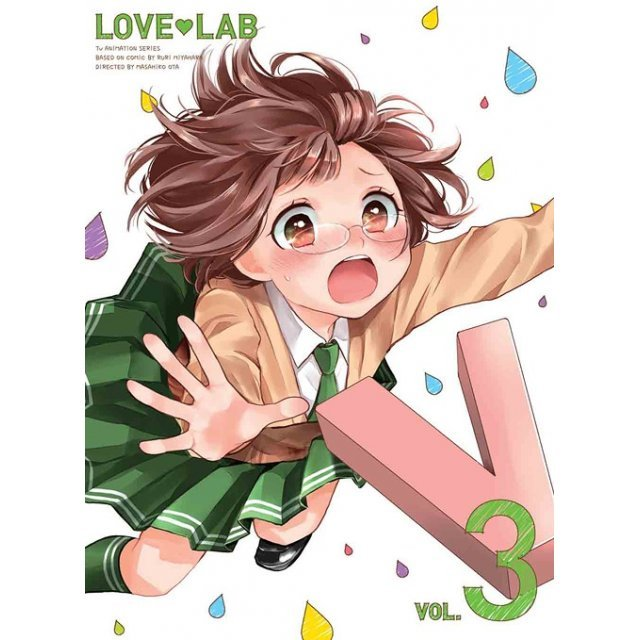 Love Lab Vol.3 [Blu-ray+CD Limited Edition]