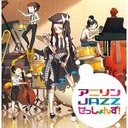 Anison Jazz Sessions