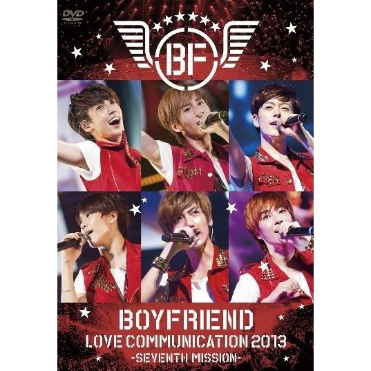 Boyfriend Love Communication 2013 ~Seventh Mission~ [2DVD]