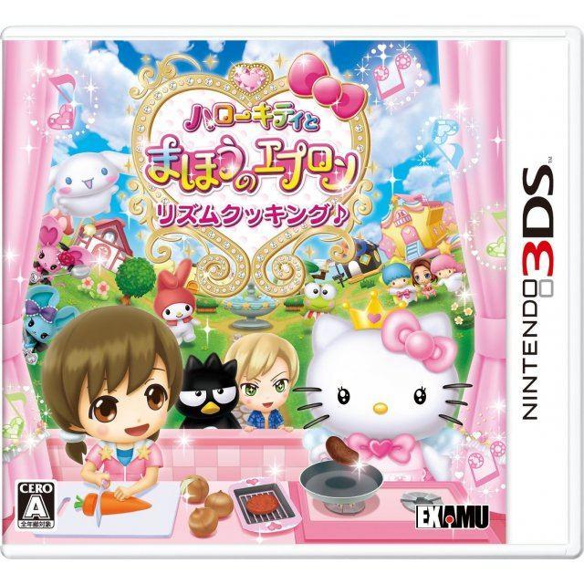 Hello Kitty to Mahou no Apron: Rhythm Cooking
