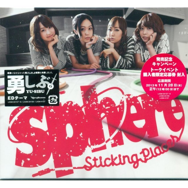 Sticking Places [CD+DVD Limited Edition]
