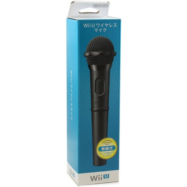 Wii U Wireless Microphone