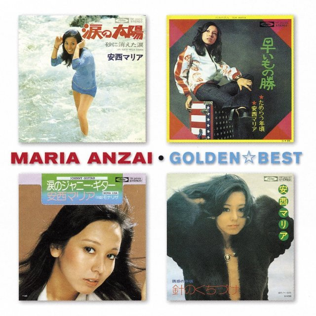 Golden Best Anzai Maria [Limited Pressing]