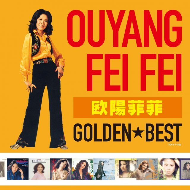 Golden Best Ohyan Feifei [Limited Edtion]