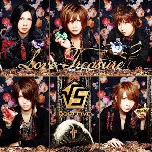 Love Treasure [CD+DVD Limited Edition Type A]