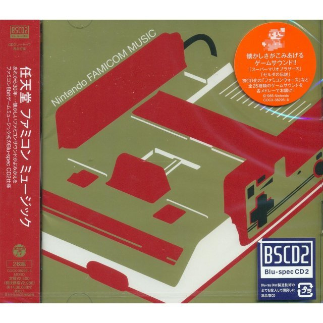 Nintendo Famicom Music [2Blu-spec CD]