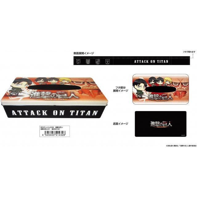 Attack on Titan Box Tissue Can: 01 SDBC