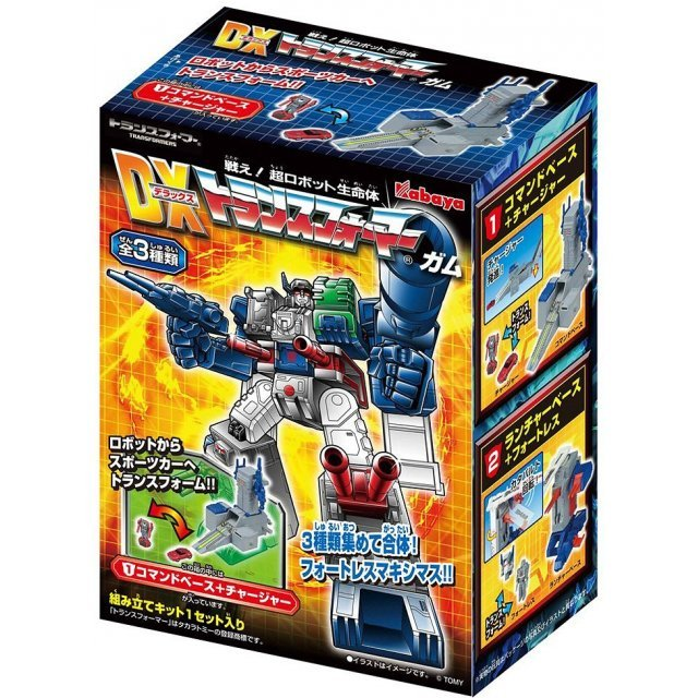 DX Transformers Pre-Painted Candy Toy (Random Single)