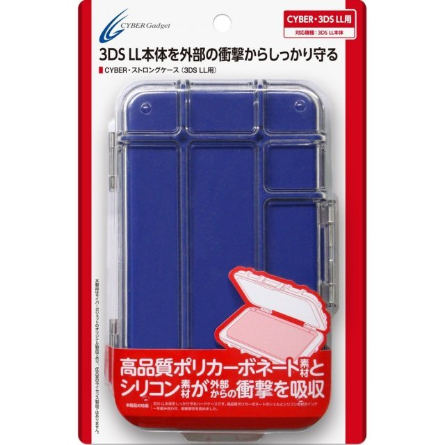 Strong Case for 3DS LL (Blue)