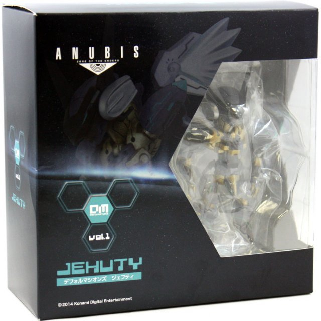 Zone of the Enders The 2nd Runner Deformations Vol.1 Non Scale Pre-Painted Action Figure: Jehuty
