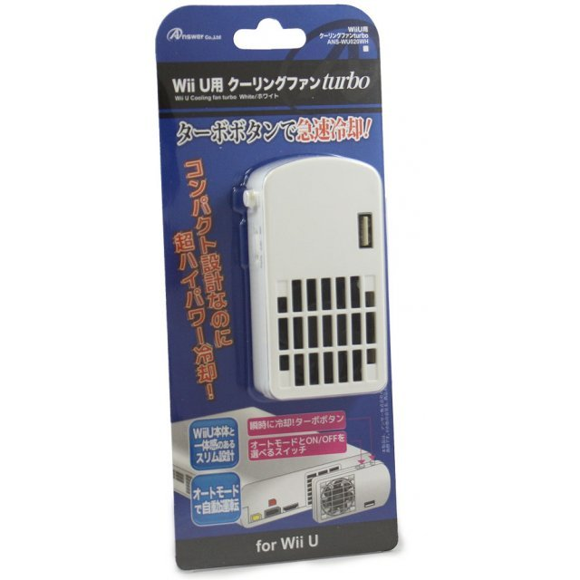 Cooling Fan Turbo for Wii U (White)