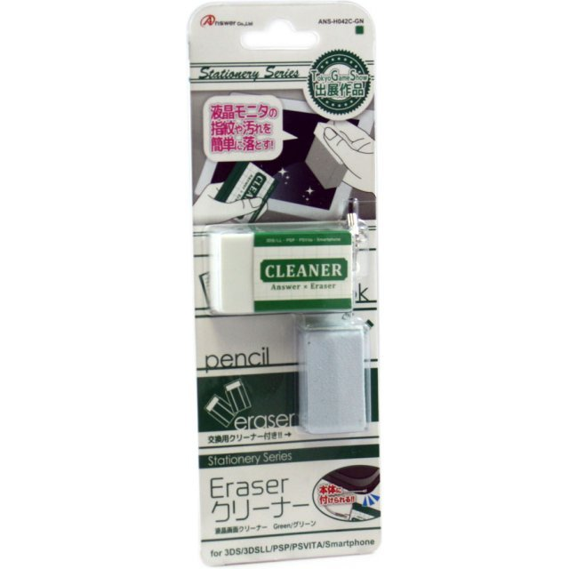 Answer Eraser Cleaner (Green)