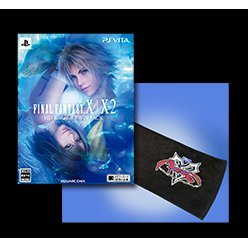 Final Fantasy X / X-2 HD Remaster Twin Pack [E-Store Special Set with Face Towel]