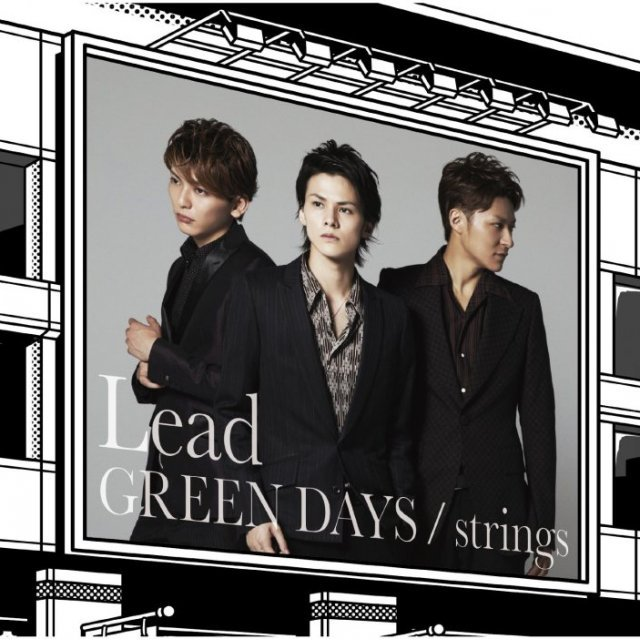 Green Days/ Strings [CD+DVD Limited Edition Type A]
