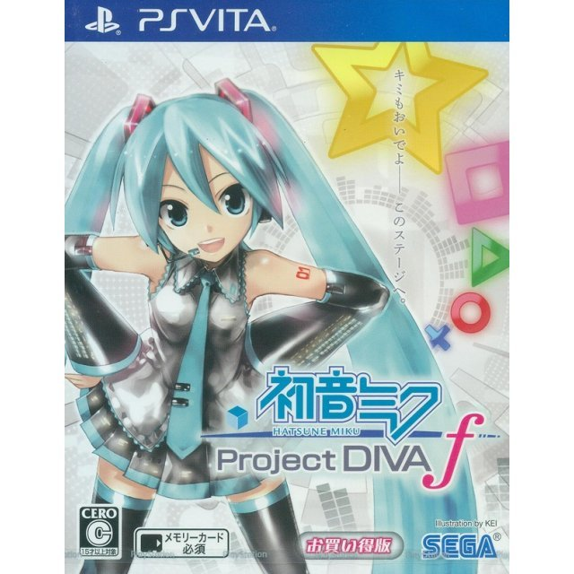 Hatsune Miku -Project DIVA- f [Best Price Version]