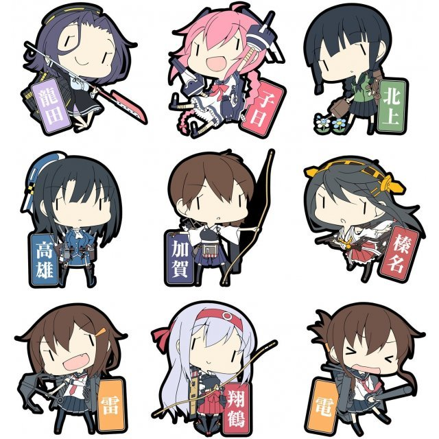 Kantai Collection Rubber Key Ring Vol.2 (Set of 10 pieces)