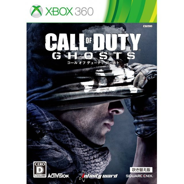 Call of Duty: Ghosts (Dubbed Version)