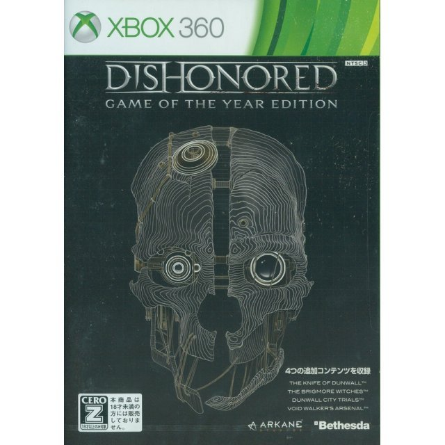 Dishonored (Game of the Year Edition)