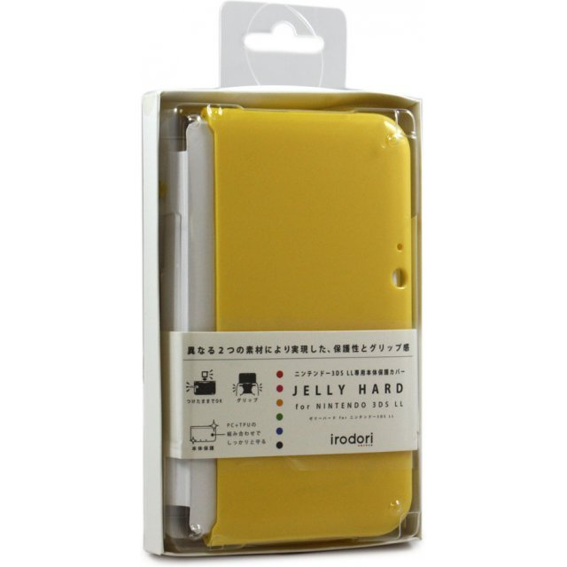 Jelly Hard Cover for 3DS LL (Yellow)